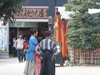 Edomura3