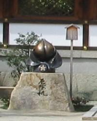 Yakuymomo